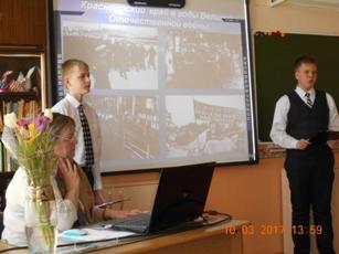 Призеры муниципальной научно-практической конференции