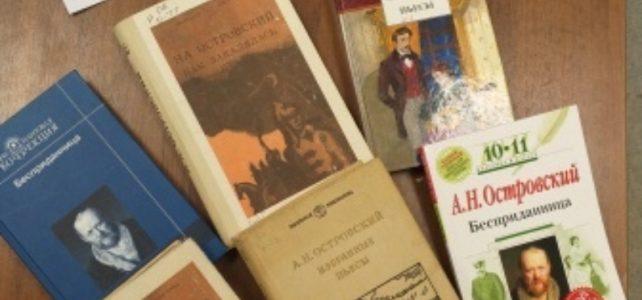 Книжная выставка «115 лет со дня рождения Н.А.Островского»