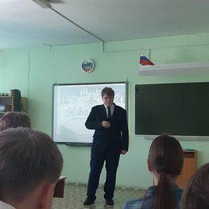 В нашей школе прошел (школьный) этап Всероссийского конкурса юных чтецов «Живая классика».