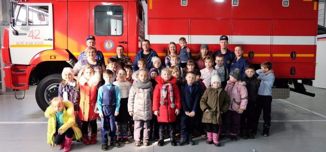 Экскурсия в пожарную часть п. Березовский, беседа о пожарной безопасности «Скажем пожару нет!»