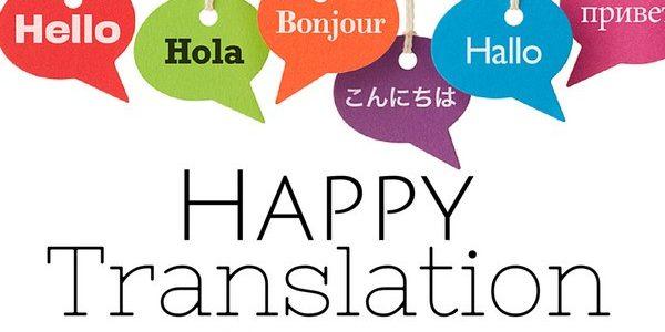 Знакомство с профессиями: переводчик