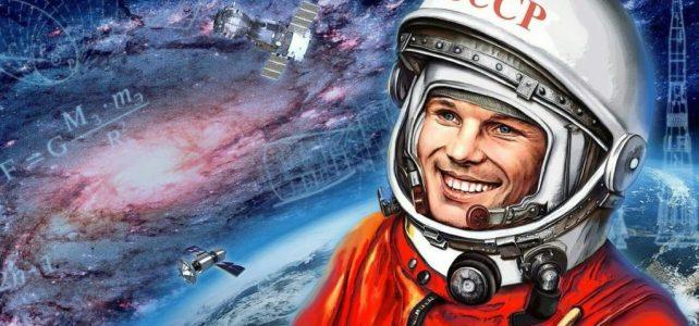 Конкурс рисунков «День космонавтики»