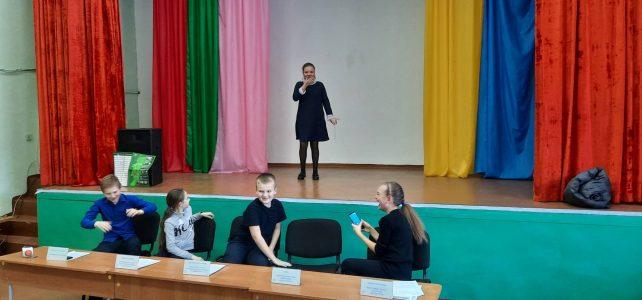 04 ноября 2020 г. в БСОШ № 5 прошел 3 «Театральный урок».